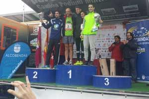 ¡Nuevo récord de participación en la San Silvestre de Alcobendas 2015!